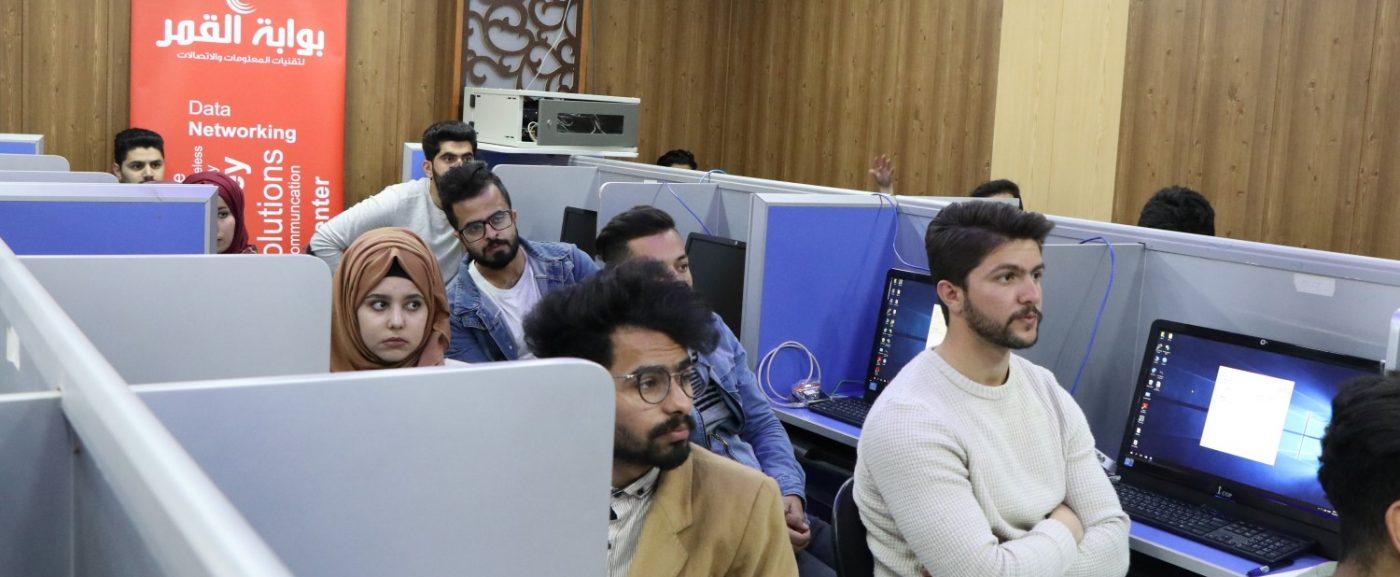 دعم مهارات الطلبة في مجال الشبكات: تدريب ليوم واحد من قبل شركة بوابة القمر