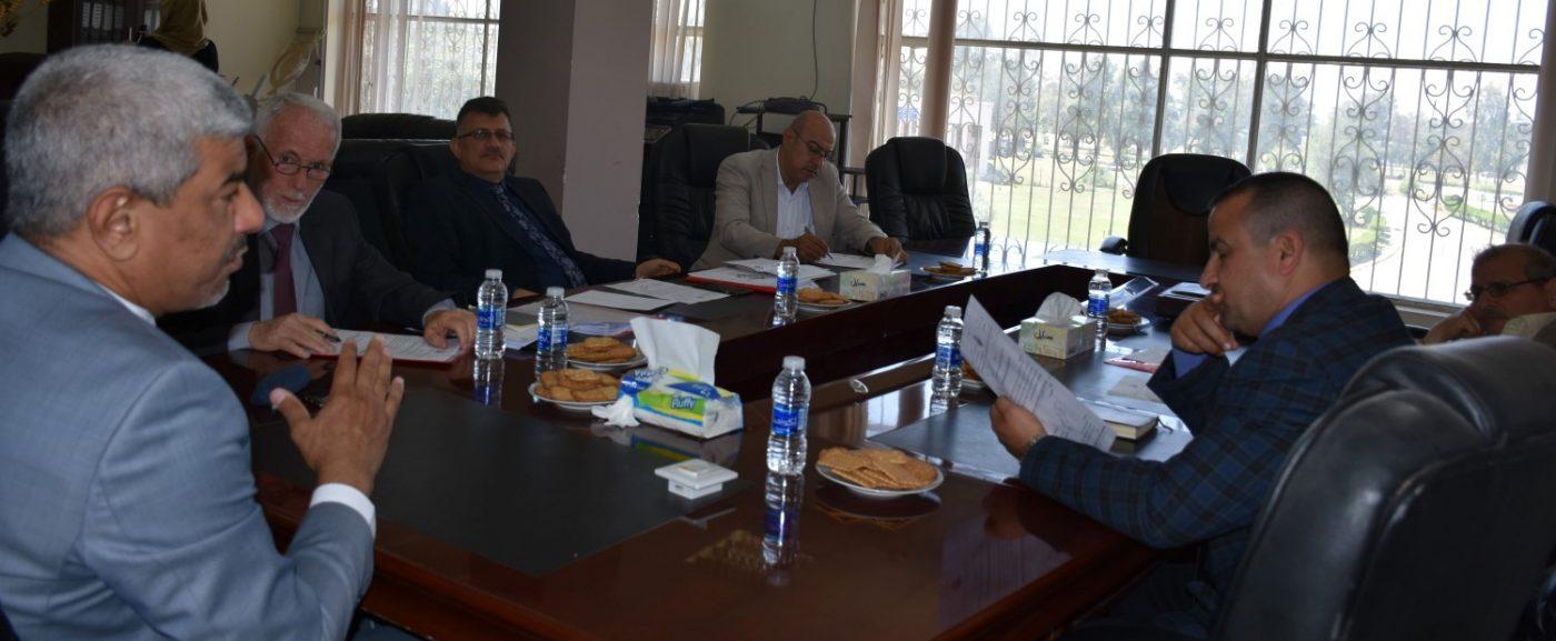 مجلس الكلية : تحقيق البرنامج الحكومي 2018- 2023 اولوية