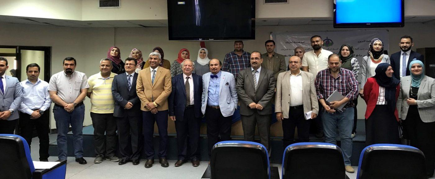 الاستاذ الزائر الدكتور حامد الرويشدي : ورشة عمل عن برامج الدراسات العليا في الجامعات الغربية