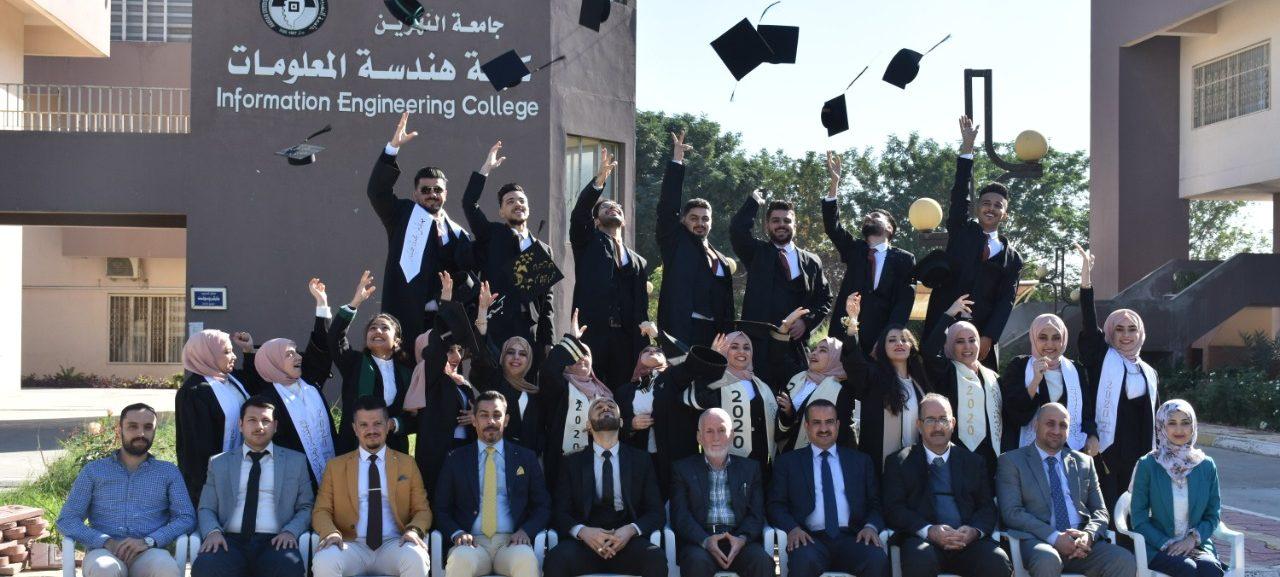 كلية هندسة المعلومات تحتفل بتخرج طلبتها للعام الدراسي 2019-2020