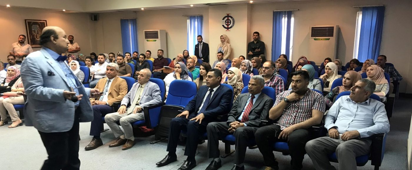 Workshop on Postgraduate Programs by Visiting Professor Hamed Al-Rawehidy