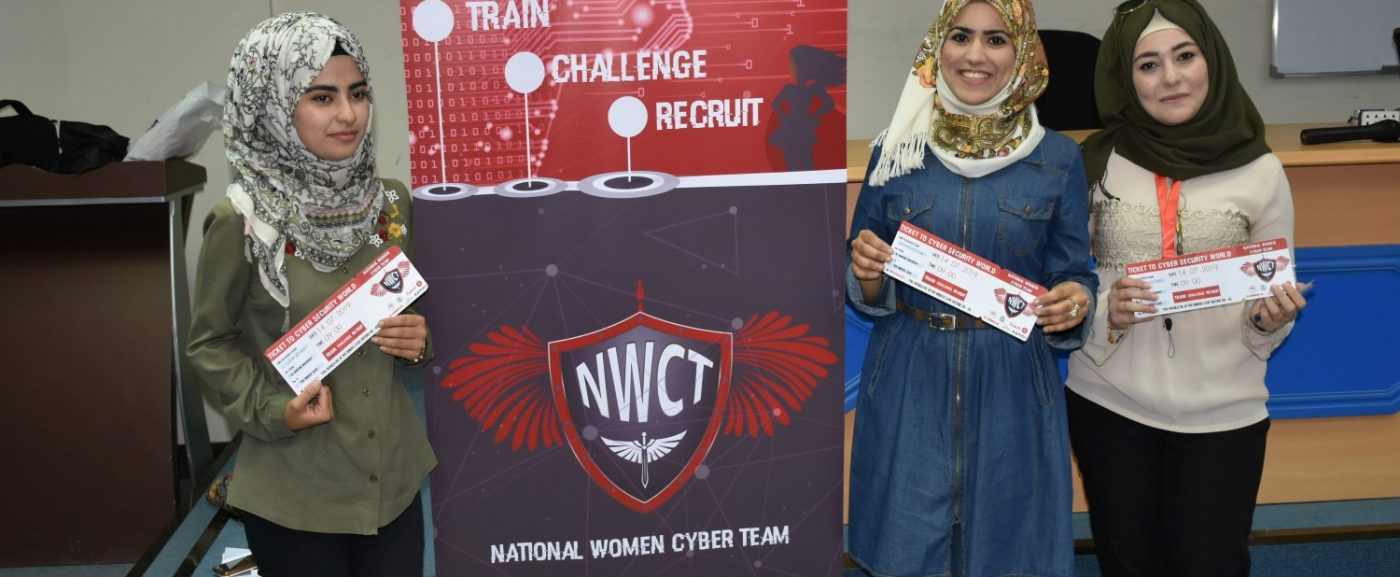 Women Cyber Security Initiative Starts at the College of Inoformation Engineering