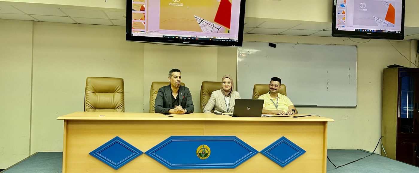 A workshop in cooperation with Al-Tameer Company to recruit graduate students